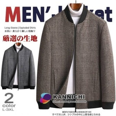 キルティングジャケット メンズ ウールコート 中綿入り チェック柄 暖かい スタイリッシュ ショート丈 防寒 秋冬