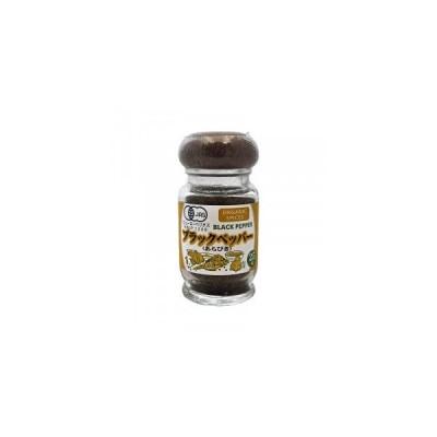 黒胡椒 黒コショウ ブラックペッパー 調味料セット 25g 12個
