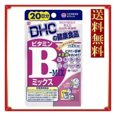 DHC ビタミンBミックス 20日分 40粒 サプリ サプリメント