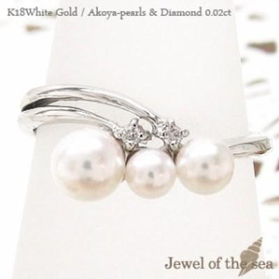 【送料無料】アコヤパール(本真珠)リング ダイヤモンド0.02ct 6月の誕生石 K18ホワイトゴールド K18WG 指輪 入学式 卒業式 母の日【コン