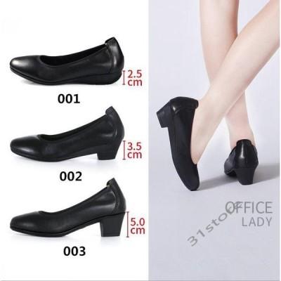 パンプスレディースローヒールビジネス靴レザーポインテッドトゥレディース仕事事務室靴ビジネス靴フォーマルシューズレディース