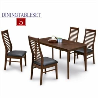 ダイニングテーブルセット 4人用 5点セット ダイニングセット 4人掛け 食卓セット モダン シンプル ダイニング5点セット 幅135テーブル