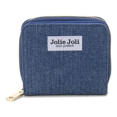 最終値下げセール Jolie Joli ジョリージョリ 二つ折りラウンド財布 2017901-013 デニム レディース 財布 ブルー×ブルー