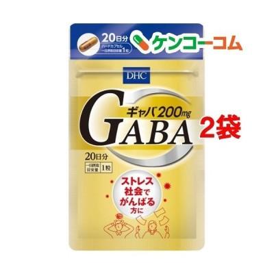 DHC ギャバ(GABA) 20日分 ( 20粒*2袋セット )/ DHC サプリメント