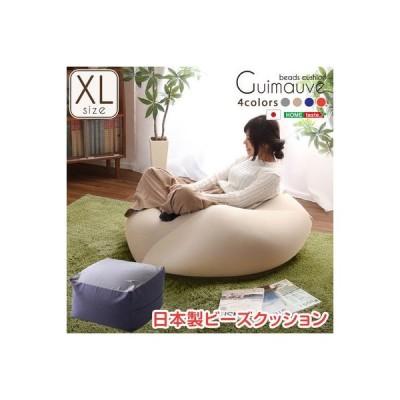 ホームテイスト SH-07-GMV-XL-C 特大のキューブ型ビーズクッション・日本製(XLサイズ) Guimauve-ギモーブ- (ベージュ)