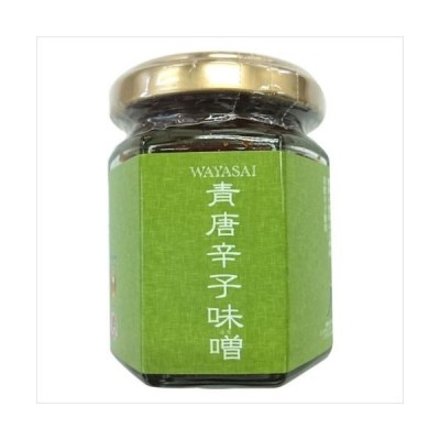 WAYASAIシリーズ 国内産 青唐辛子味噌 125g×12入 K36-131 (APIs) (軽税)