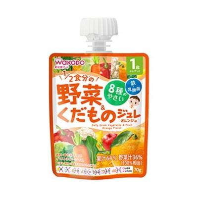 【1歳からのMYジュレドリンク 1/2食分の野菜&くだもの オレンジ味 70g】