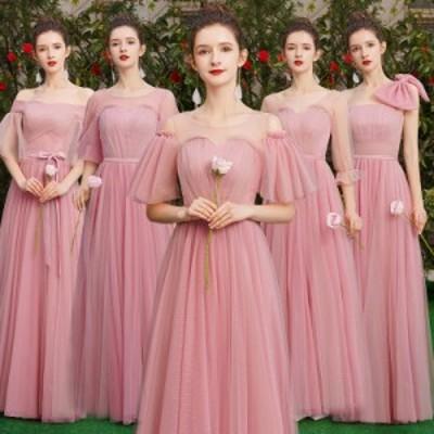 ブライズメイドドレス 花嫁 ドレス 演奏会 結婚式 二次会 パーティードレス 卒業式 お呼ばれワンピースlf513