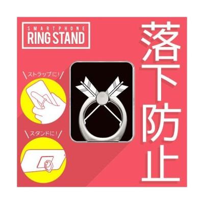 【期間限定特価】スマホリング バンカーリング スタンド 家紋 矢尻付き違い矢 ( やじりつきちがいや )