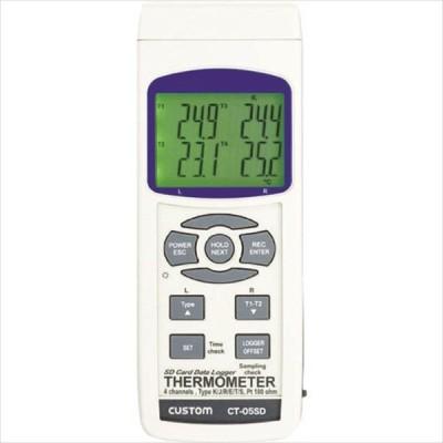 カスタム デジタル温度計 (CT-05SD)