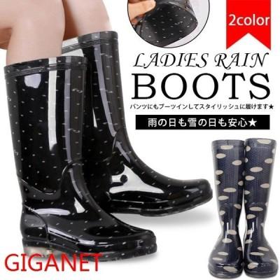 雨靴防水ブーツレインブーツレインシューズロング丈女性用梅雨対策ブーツレディースロングブーツ雨具レインシューズ