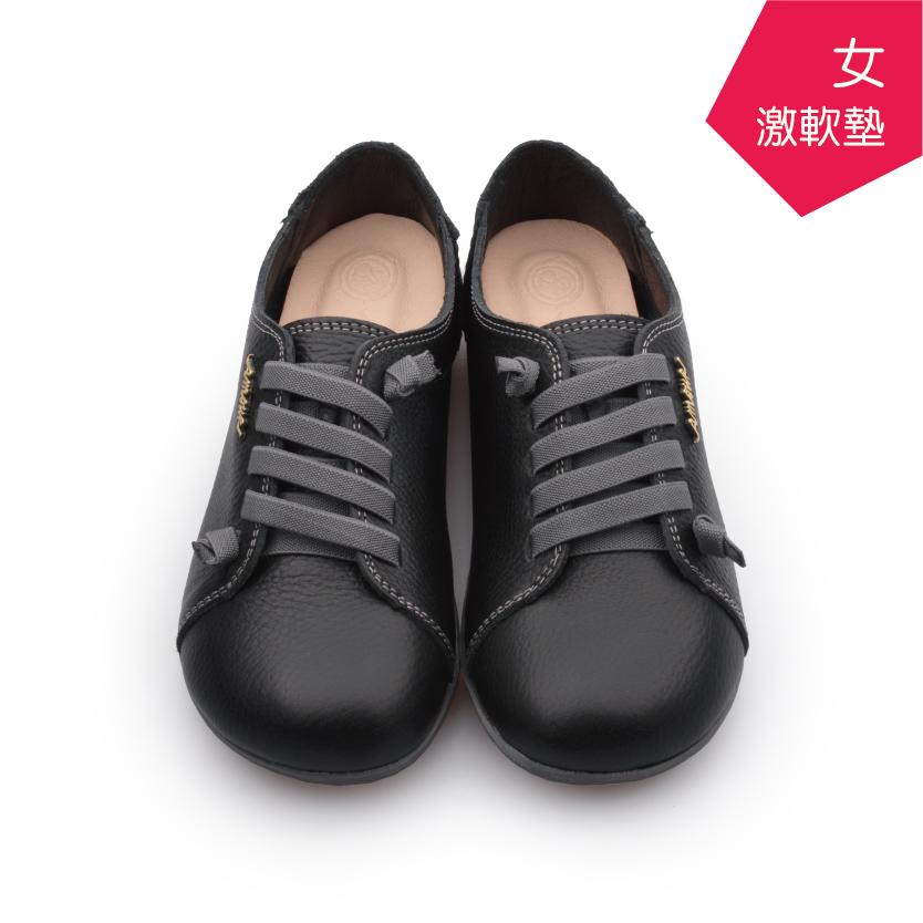 【A.MOUR 經典手工鞋】頂級牛革饅頭鞋 - 黑灰(2818)