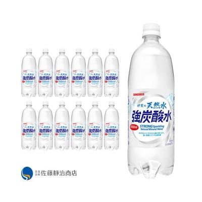 炭酸水 サンガリア 伊賀の天然水 強炭酸水 PET1000ml×12本(1ケース)