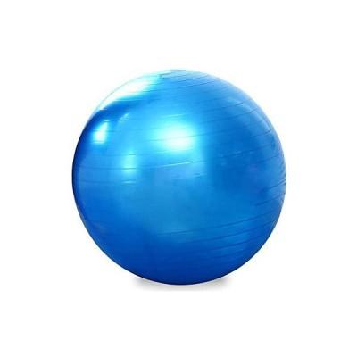 XGYUII MultiSize PVC Professional Yoga Ball AntiBurst Thickened NonSlip for