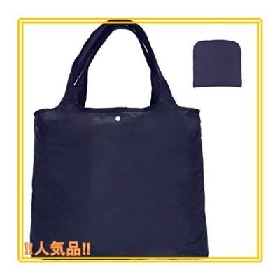 エコバッグ 折りたたみ コンビニ エコバッグ おしゃれ 買い物バッグ コンパクト 収納 超軽量 210T防水素材 水洗