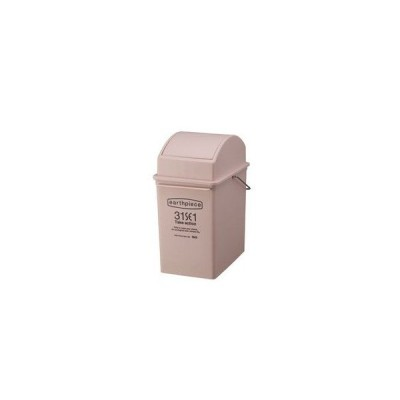 ゴミ箱 スイングダスト 浅型 earthpiece アースピース ピンク