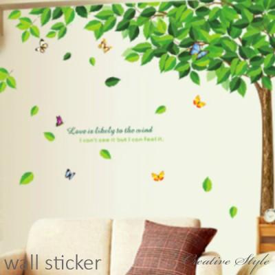 ウォールステッカー 木 植物 グリーン ナチュラル おしゃれ  壁飾り 壁紙 インテリアシール ウォールシール 北欧 テイスト 壁紙