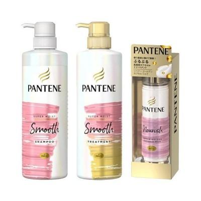 パンテーン ミー スーパーモイストスムース ポンプペア+ゴールデンカプセルミルク ( 1セット )/ PANTENE(パンテーン)