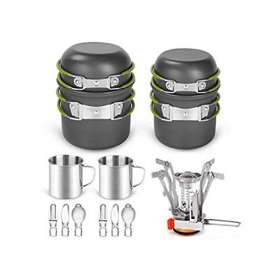 Odoland 16pcs Camping Cookware Mess Kit, Lightweight Pot Pan Mini Stove wit