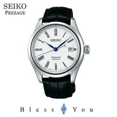 SEIKO セイコー プレザージュ 琺瑯 メカニカル メンズ 腕時計  SARX049 100