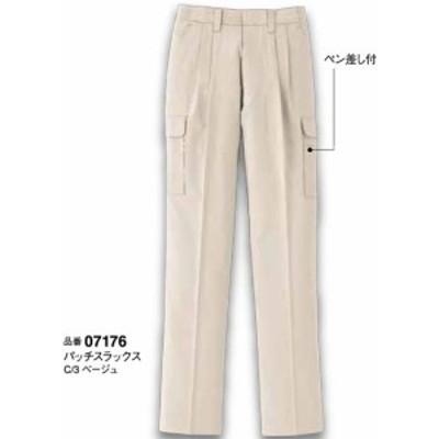07176 春夏用パッチスラックス(脇ゴム入り) 大川被服(DAIRIKI)作業服 70~120 ポリエステル65%・綿35%