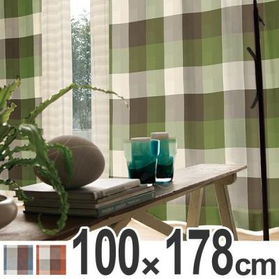 カーテン スミノエ ドレープカーテン コルネ カレ Carre 100×178cm ( タッセル 洗える 既成 )