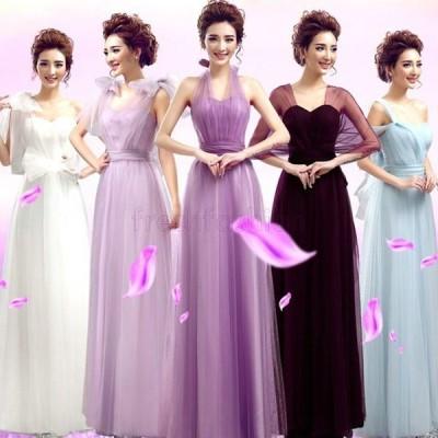 新品人気カラードレスロングパーティードレスお呼ばれドレス結婚式ウェディングドレス二次会ドレスイブニングドレスキャバ嬢ドレス披露宴ドレス