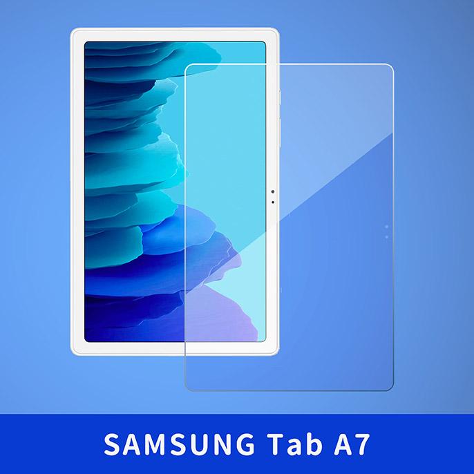 傳達 SAMSUNG Tab A7 亮面保護貼(0100900012322)