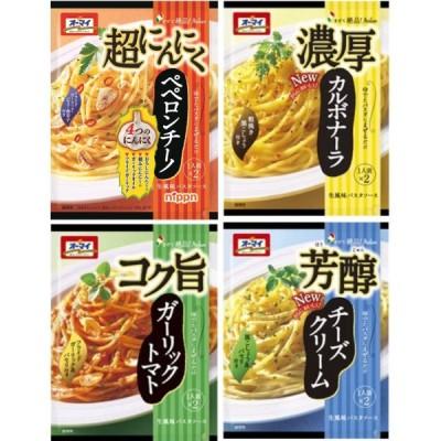 日本製粉 オーマイ まぜて絶品 超にんにくペペロンチーノ 芳醇チーズクリーム 濃厚カルボナーラ コク旨ガーリックトマト 4種セット 各2袋 合計8袋