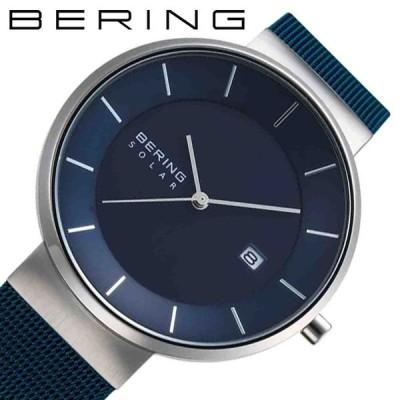ベーリング腕時計 BERING時計 BERING 腕時計 ベーリング 時計 スカンジナヴィアンソーラ- Scandinavian Solar メンズ ブルー 14639-307 人気 おすすめ