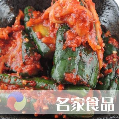 ★同梱可能★手作りキムチ・胡瓜キムチ・オイキムチ・キュウリキムチ・1kg・韓国食品
