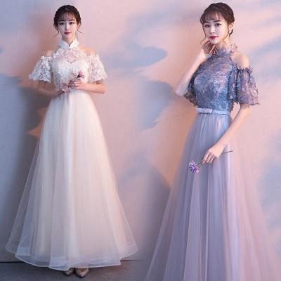 ロングドレス オフショルダー 20代 30代 40代 イブニングドレス シャンパン色 ロング丈 発表会ドレス Aライン パーティードレス 結婚式 二次会 お呼ばれ