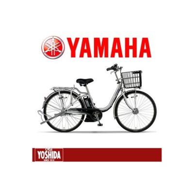 (店舗受取送料割引)ヤマハ(YAMAHA) PAS GEAR-U(パス ギア ユー)24型 PA24GU 電動アシスト自転車