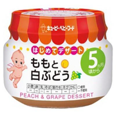 キッズ ベビー 瓶詰(びんづめ)70g ももと白ぶどう 食品 ベビーフード・キッズフード 5・6ヵ月~フード 赤ちゃん本舗(アカチャンホンポ)
