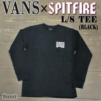 値下げしました!VANS/バンズ VANS×SPIT FIRE L/S TEE BLACK メンズ Tシャツ 男性用 T-shirts 長袖 SPITFIRE スピットファイヤーコラボ