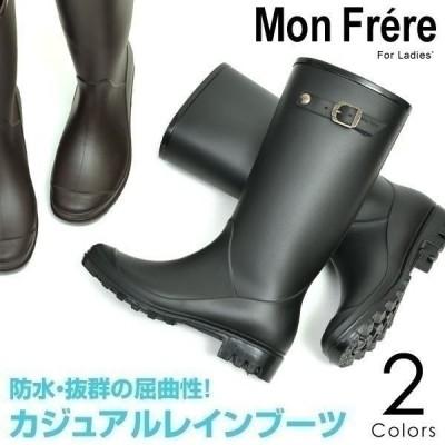 PVC レインブーツ 雨靴 屈曲性 ロング丈 3cmヒール レディース Mon Frere モンフレール ブラック ブラウン LB8121