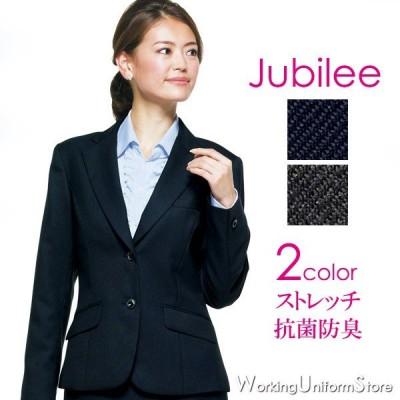 事務服ジャケット AJ0241 ジュビリー ボンマックス