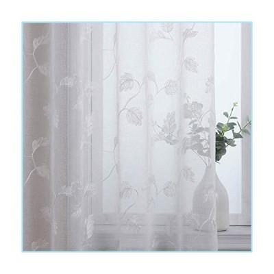 新品Haperlare White Leaf Sheer Curtains for Living Room, 84 Inches Long Grommet Top Floral Leaf Embroidery Voile Sheer Curtains for Bedroo