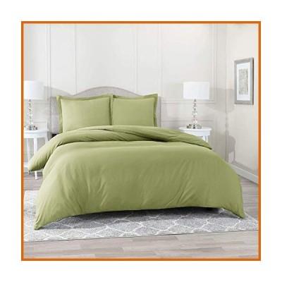 送料無料 Duvet Cover Cal King Size Set Sage with Zipper Closure, 100% Cotton 800 4 Pieces Washed Comforter Cover Sets (1 Duvet Cover + 1