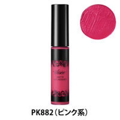 コーセーヴィセ(Visee)リシェ マットリップラッカー PK882(ピンク系) コーセー