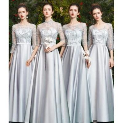 花嫁  4色♪ 冠婚♪プリンセスライン 袖あり ワンピ 服 きれいめ 女性 素敵 ブライダル ウェディングドレス 二次会 ワンピース ファッシ