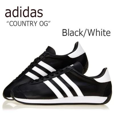 アディダス カントリーOG メンズ レディース adidas COUNTRY OG CNTRY CORE BLACK FTWR WHITE CORE BLACK ブラック ホワイト S81861 スニーカー シューズ