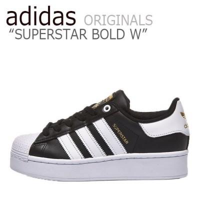 adidas SUPERSTAR BOLD アディダス スーパースター ボールド BLACK ブラック 厚底 FV3335