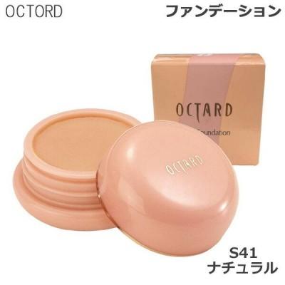 オクタード カバーファンデーション #S41(ナチュラル) 20g メイコー化粧品