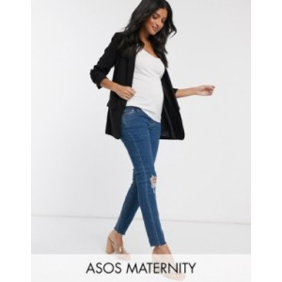 エイソス レディース デニムパンツ ボトムス ASOS DESIGN Maternity Ridley high waist skinny jeans in bright blue with rips and raw