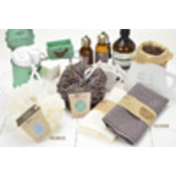 RE9908 S.Cafe環保咖啡紗-沐浴巾