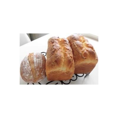 帯広市 ふるさと納税 パン工房ル・カルフール 高級食パン「Le carrefour」2本と天然酵母パン1個