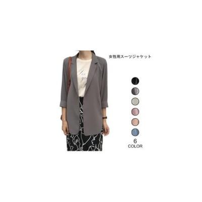 【セール】テーラード 薄手 レディース SI サマーカーディガン スーツジャケット サマージャケット 七分丈袖 ブレザー カジュアル 女性 ライ