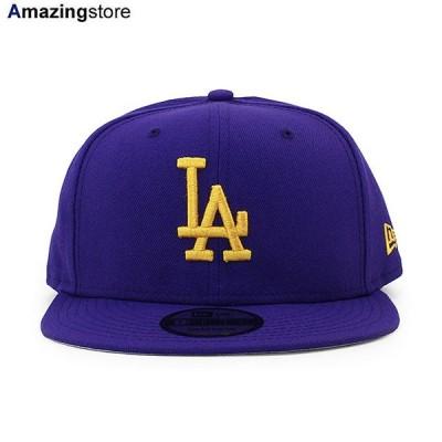 ニューエラ 9FIFTY スナップバック キャップ ロサンゼルス ドジャース 【MLB OPPOSITE TEAM-BASIC SNAPBACK CAP/PURPLE】 NEW ERA LOS ANGELES DODGERS