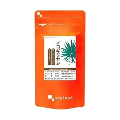 オーガランド(ogaland) ノコギリヤシ (90カプセル/約3ヶ月分) トイレサポートサプリ (ノコギリヤシエキス/カボチャ種子油配合)